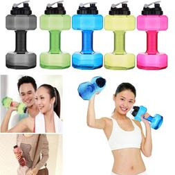 2.2L Travel Dumbbell Shaped Sport Water Cup Kettle Fit Drink