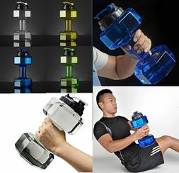 2.2L Travel Dumbbell Shaped Sport Water Cup Kettle Exercise