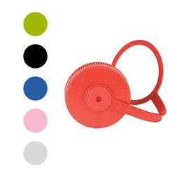 Nalgene 53mm Wide Mouth BpA Free Plastic Replacement Cap Top