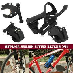 Bike Cup Holder Rack Cycling Beverage Water Bottle Cage Moun