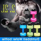2.2L Dumbbell Water Bottle Eco-friendly Fitness Exercise Tra