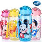 New Baby Kids Children Disney Minnie Drinking Water Straw Bo