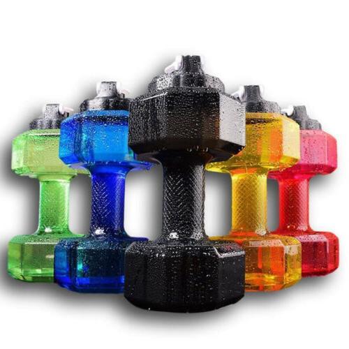 Water Bottle 2.2L Dumbbell Shaped Sport Drink Exercise Gym Shake
