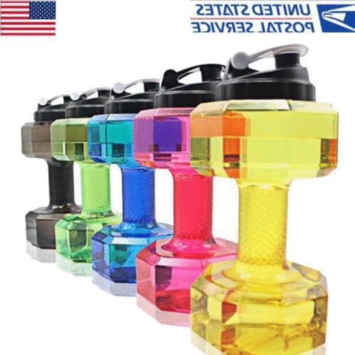 Water Bottle 2.2L Shaped Gym