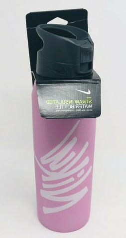 🔥 New Nike 32 OZ SS Hypercharge Straw Insulated Water Bot
