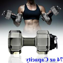 Travel Dumbbell Shaped Sport Water Cup Kettle Fit Drink Gym