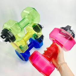 Water Bottle 2.2L Dumbbell Shaped Sports Drink Training Gym